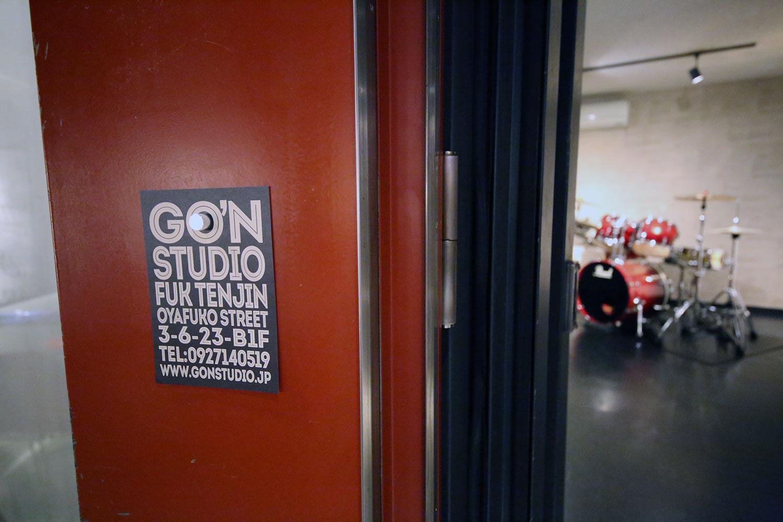 遮音性の高さが特徴|福岡天神ゴンスタジオ