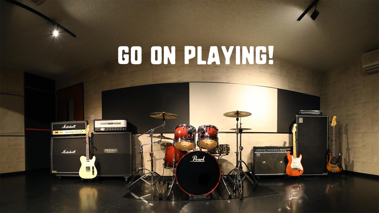 コンセプト:初心者もプロも音楽をやり続けよう!|福岡ゴンスタジオ