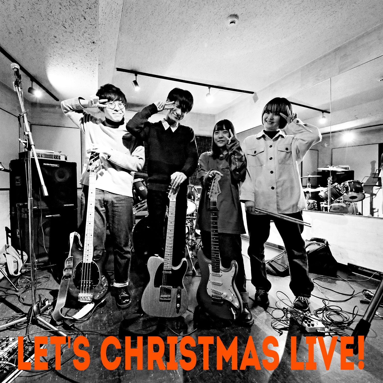 最高のクリスマスライブのためのリハーサルは天神ゴンスタジオで!