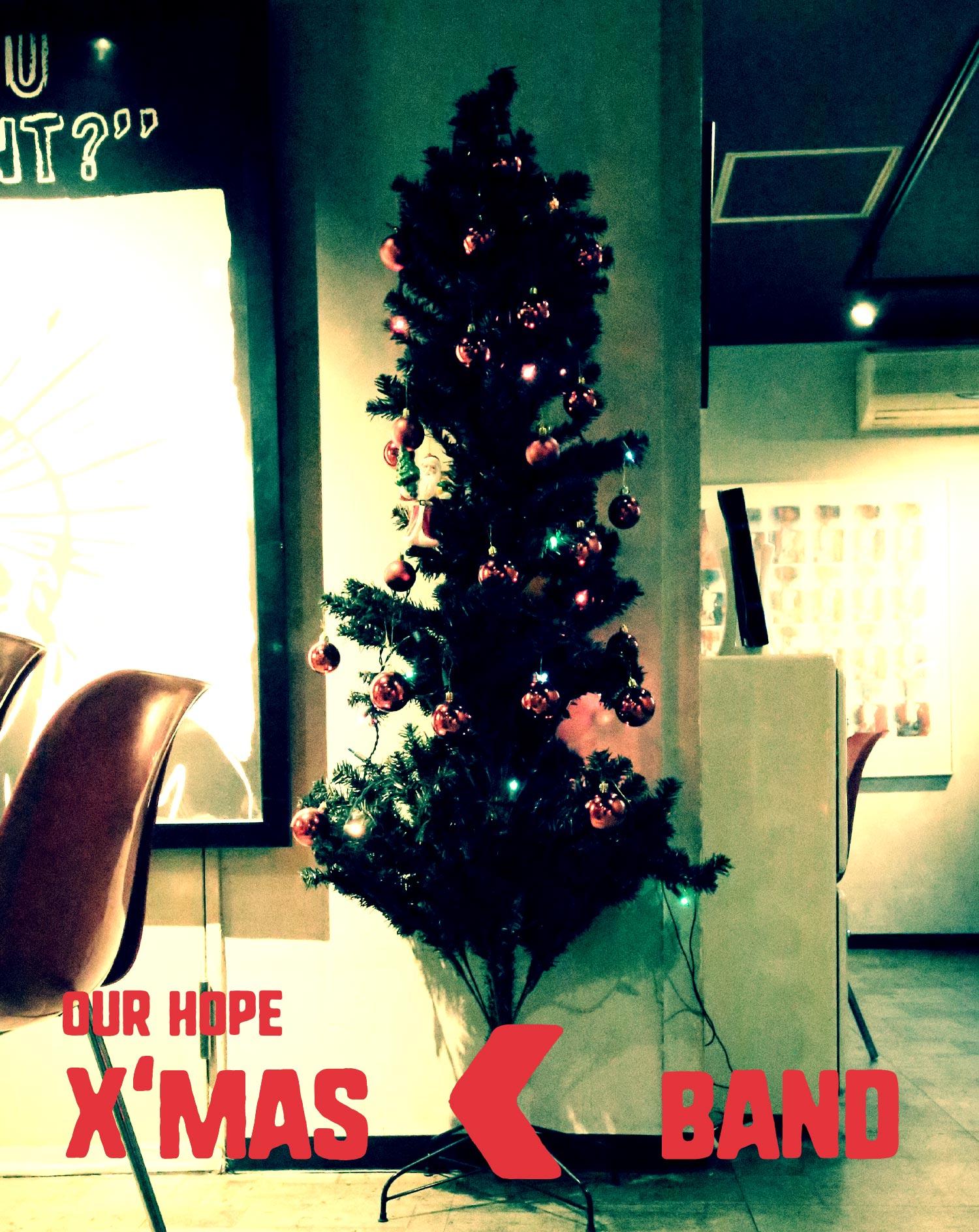 音楽スタジオで過ごすクリスマス。|福岡ゴンスタジオ