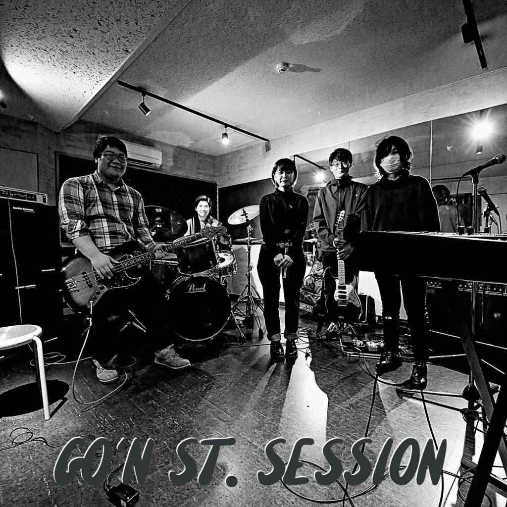 セッション二組目。|ゴンスタジオ天神