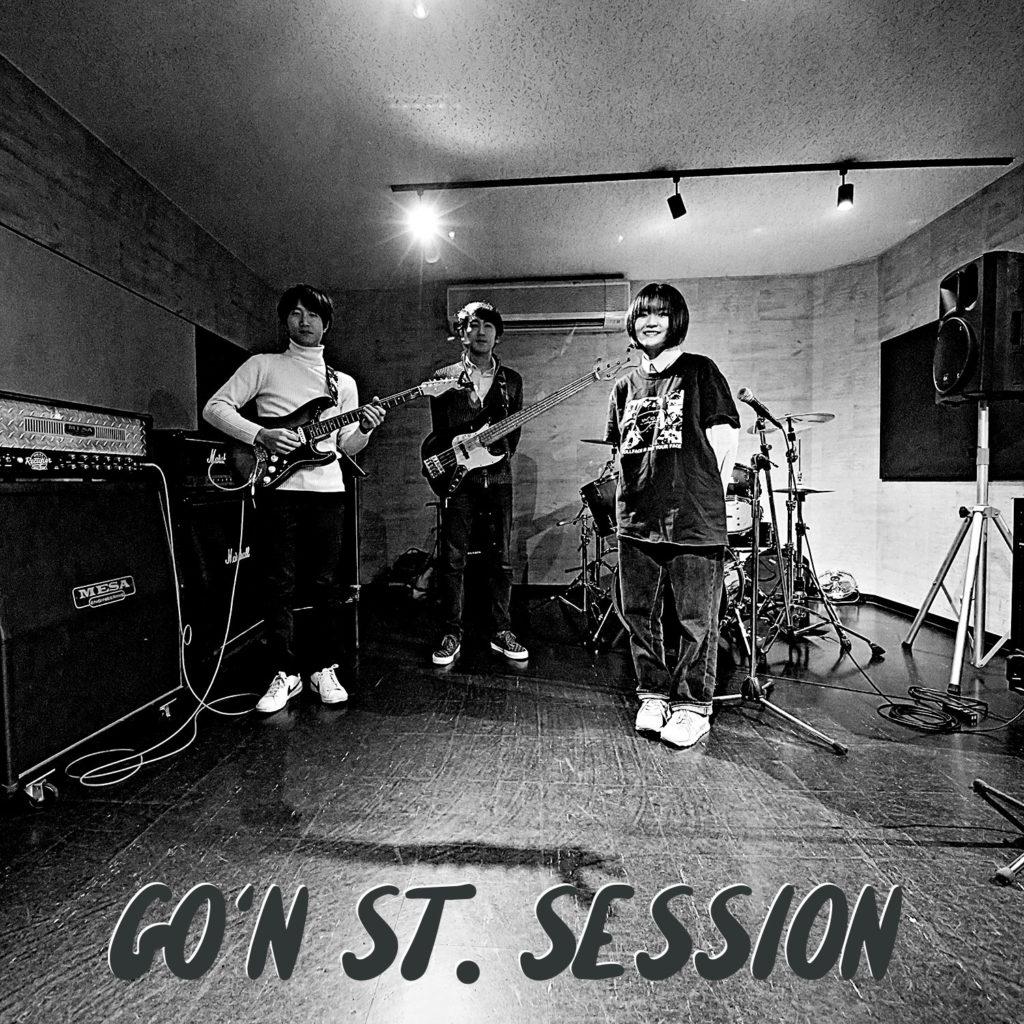 セッション三組目。|ゴンスタジオ天神