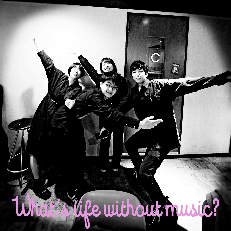 ライブがなくてもバンドを楽しもう|ゴンスタジオ天神