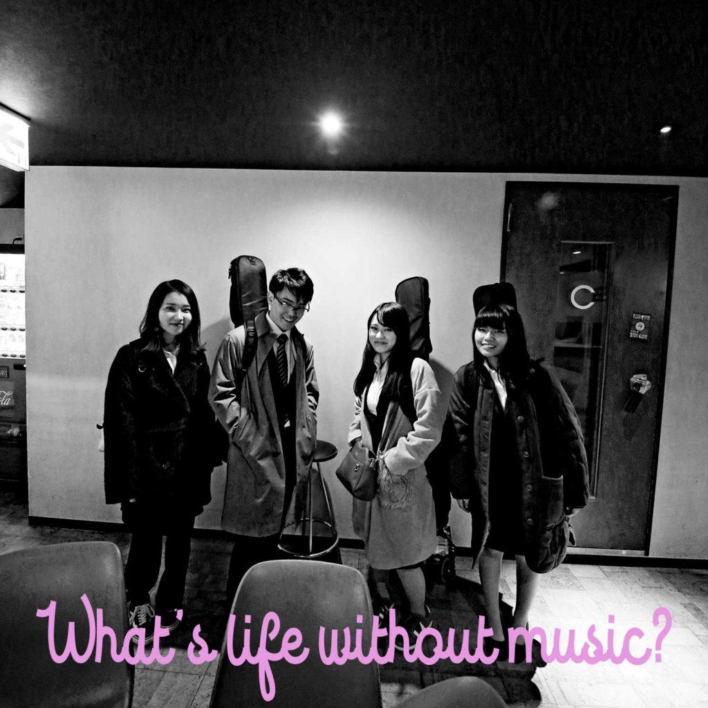 ライブがなくても、音楽を楽しもう。