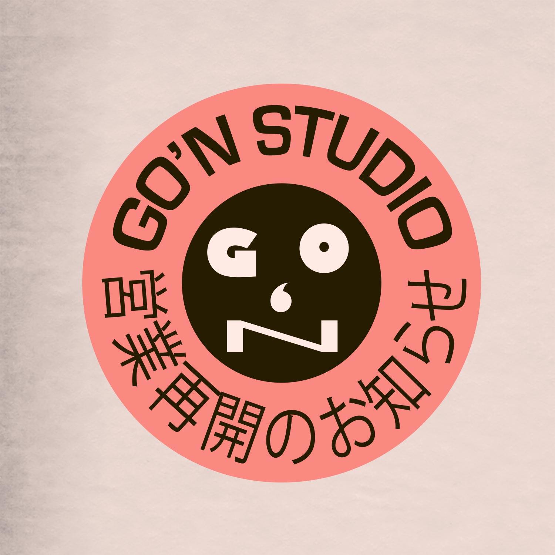 営業再開のお知らせ|福岡ゴンスタジオ