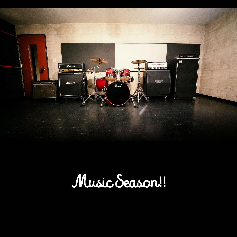 音楽の季節です|ゴンスタジオ